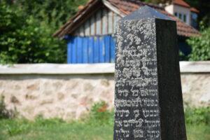 Jüdischer Friedhof in Gunzenhausen   Foto: Vera Held