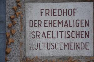 Eingang zum jüdischen Friedhof in Gunzenhausen   Foto: Vera Held